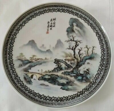 Rare Antique Chinese Hand Painted Signed Porcelain Plate
