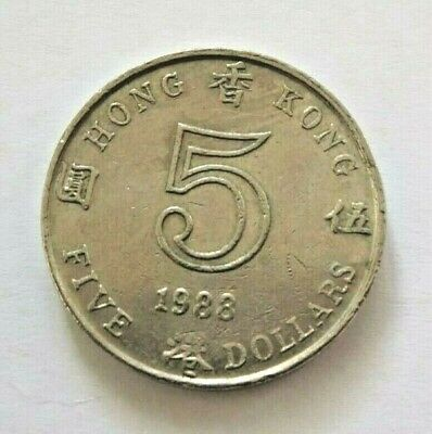 Hong Kong 1988 Five Dollar Coin