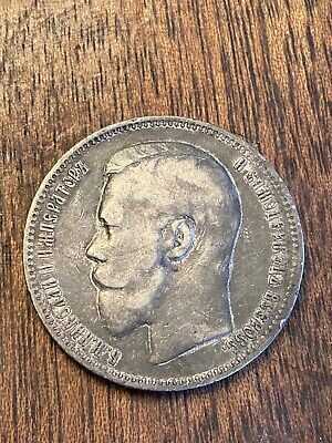 Russia , Russian Empire  Nicholas II Silver Coin 1 Rouble 1896