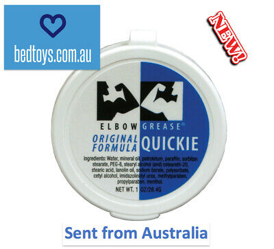 Elbow Grease Quickie Cream personal lube - pocket size - SUPER slippery! C2