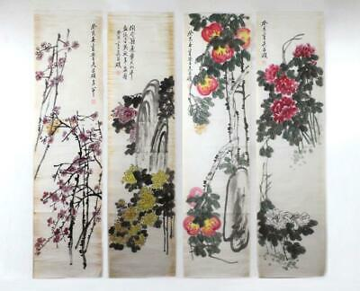 Wu Changshuo Signed Four of Old Chinese Hand Painted Scroll w/flowers