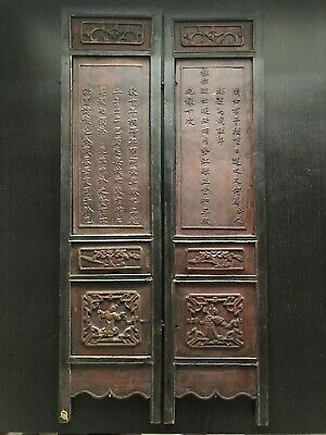 Rare Antique Chinese Two Panel Screen Carved Calligraphy Art Paintings Panel Bat
