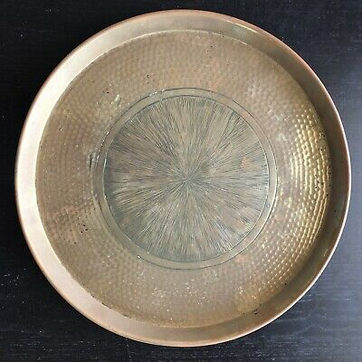 Vintage Antique Hammered Brass Copper Etched Starburst Art Tray Plate BEAUTY