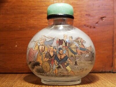 Chinese snuff bottle inside painted