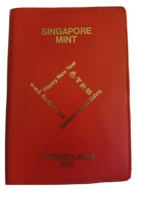Singapore 1972 Year of the RAT Commemorative 6 Coin Mint Set **Free  Shipping