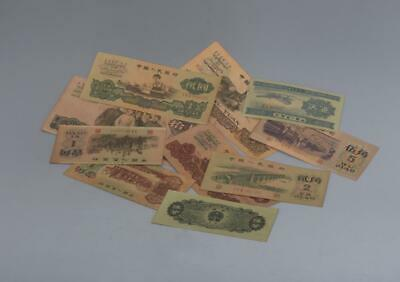 Set Chinese Third Series Of The Rmb (262)