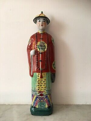 chinese porcelain figure Official