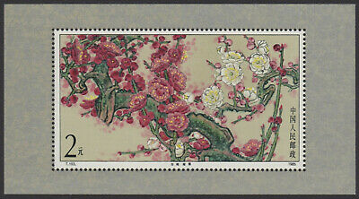 CHINA PRC 1985 Mei Flowers, MNH, Mi Block 34, Sc 1980, Yang T103M