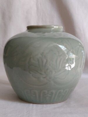 Vintage Chinese VASE, Zhongguo Longquan Celadon Chinese Porcelain late 20th Cent
