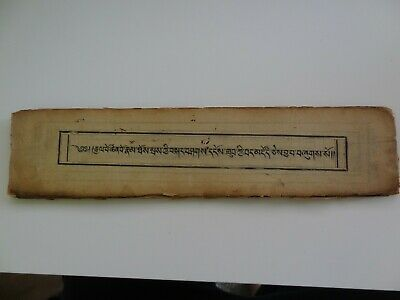 Antique Mongolian Tibetan Buddhist Woodblock Complete  Manuscript Sutra