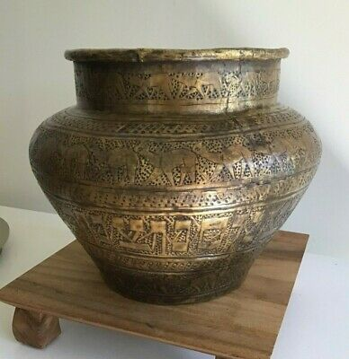 ANTIQUE 19TH CE Middle Eastern HEBRAIC EGYPTIAN HAND ETCHED BRASS POT