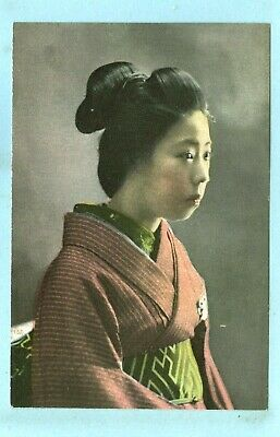 2nd of 4 Vintage, Japanese Geisha Girls, Pretty Young Girl in Native Dress...