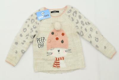 George Girls Textured Cream Jumper Age 4-5