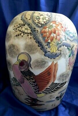 Chinese Porcelain Large Vase Urn Great Qing Dynasty Qianlong Period Circa 1947
