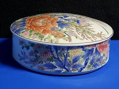 Vintage Chinese candy dish trinket bowl with lid with floral designs