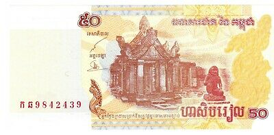 Cambodia fifty riels 2002