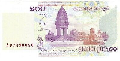 Cambodia one hundred riels 2001
