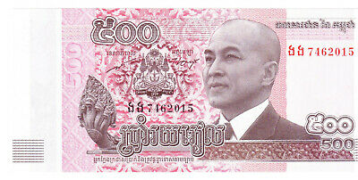 Cambodia five hundred riels 2014