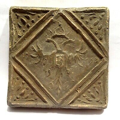 Carreau Renaissance En Terre Cuite Armoiries - Dated 1653 Ancient Armorial Tile