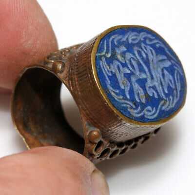 Post Or Late Post Medieval Islamic Bronze Decorated Seal Ring With Islamic Descr