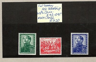 Germany - East DDR - 1951  Friendship With China MNH Cat £420+