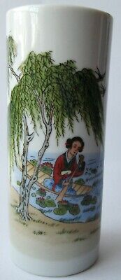 Chinese Ceramic Hand Painted Pen / Brush Container / Pot - In Good Condition