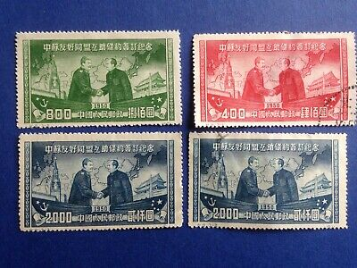 China Chinese stamps,Stalin & Mao 1950 collection, Mint & used