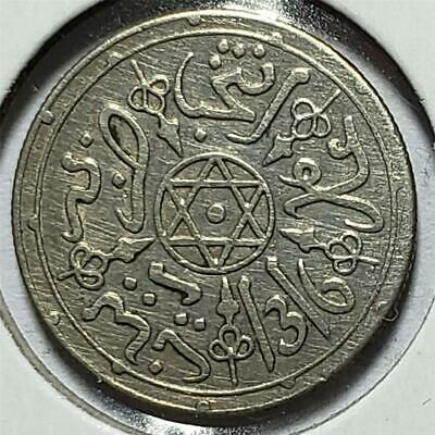 Morocco, Dirham, AH1316, Extra Fine, Cleaned, Star of David, .0782 Ounce Silver