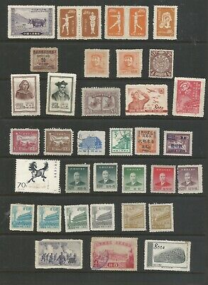 China Unused & Used Stamp Collection All Era's As10