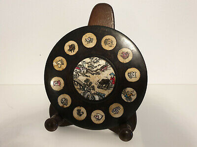 Antique late 19th century Chinese carved horoscope / sculpture on wooden stand