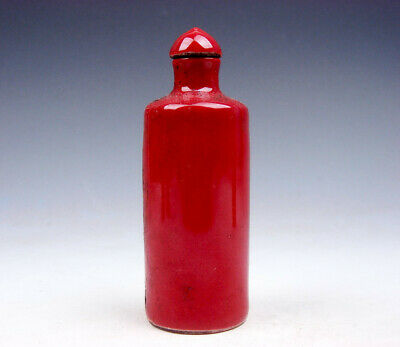 Antique Monochrome Ox-Blood Red Porcelain Tube Shaped Snuff Bottle #04032004