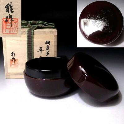 @HE25: Vintage Japanese Lacquered Wooden Tea Caddy with Signed box, NATSUME