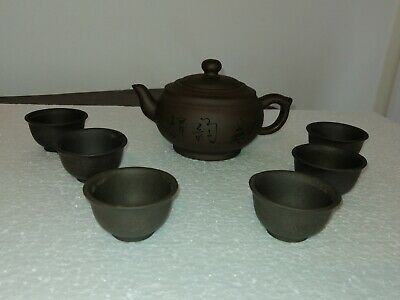 Yixing Clay Chinese Brown 350ml Teapot and 6 Cups - seal marked.