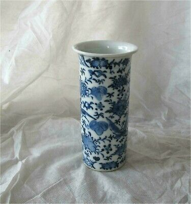 Antique Chinese Blue & white Porcelain Vase Kangxi mark Qing 19th century