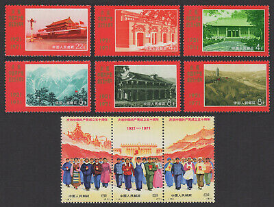 CHINA PRC 1971 50 Years Communist Party MNH, Mi 1074/82, Sc 1067/75, Yang N12/20