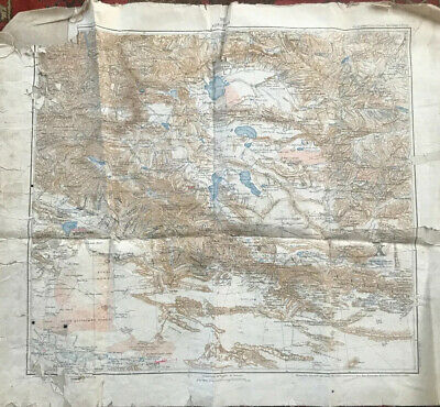 Vintage Map Russia? 1887