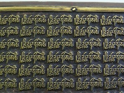 Antique Mongolian Buddhist Hand Chased Mantra Om Mani Padme Hum On Brass Sheet