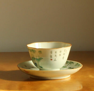 Chinesische TeeTasse Tea Cup Chinese Peach Bamboo Bats Poems Kalligraphie