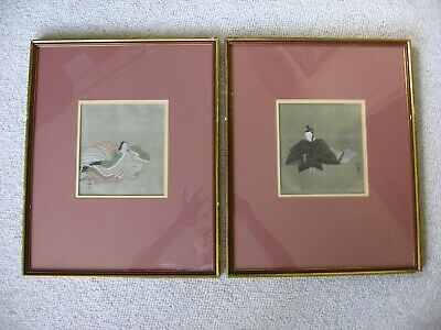 Antique Japanese Paintings on Silk