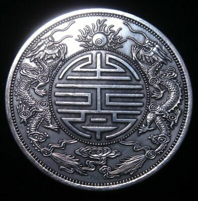 Palm Sized Huge Chinese *Double Dragon* Coin Shaped Paperweight 88mm #03042001