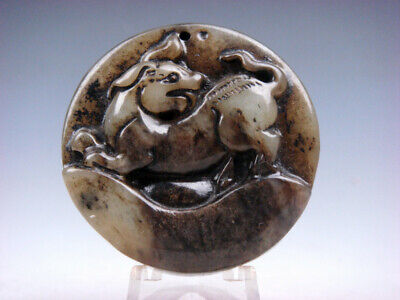 Old Nephrite Jade Carved Pendant Zodiac Dog 12 Animal YingYang Bagu #01142007
