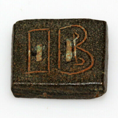 ANCIENT BYZANTINE BRONZE SQUARE WEIGHT CIRCA 500-700 AD-2.36gr