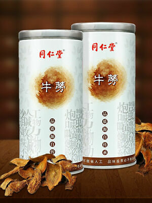 同仁堂 大山楂丸 Beijing TRT Chinese Herb Hawthorn pill Improve digestion 健胃消食 Shazhawan