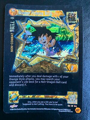 NM Orange Fishing Drill #251 Ultra Rare Limited Foil DBGT Dragon Ball Z GT Baby