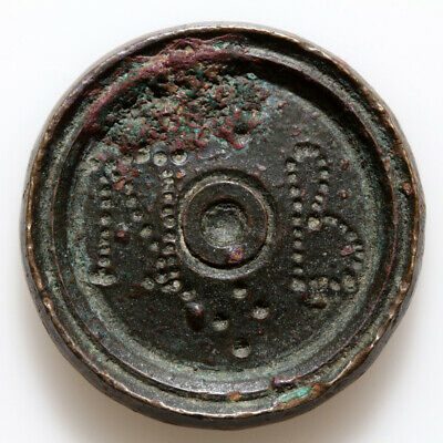 ANCIENT BYZANTINE BRONZE ROUND WEIGHT CA 700 AD-8.98grams