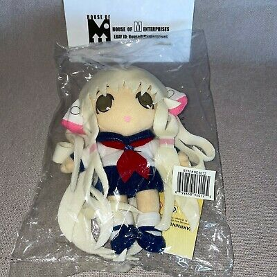 "Chobits by CLAMP - Chii in Sailor Uniform 7.5"" Plush Toy NWT Sega UFO Catcher"