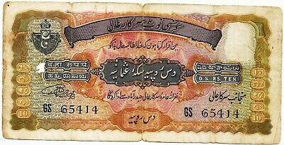 Hyderabad India Rs 10 note issue VF Mehdi Yar Jung 1939 George VI Period WW II