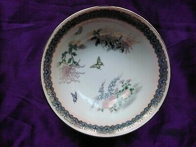 Chinese Pink Lustre Butterfly Chrysanthemum Bowl Gilt Detail 14.5 x 5cm PERFECT