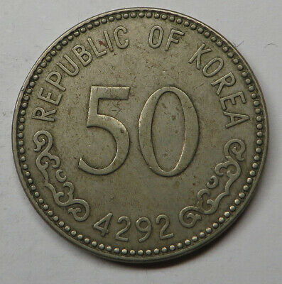 Korea-South 50 Hwan KE4292(1959) Nickel-Brass KM#2
