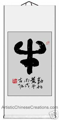 Oriental Original Chinese Calligraphy Scroll - Ox